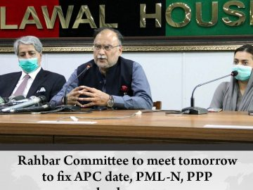 #RahbarCommittee to meet tomorrow to fix #APC date, #PMLN, #PPP leaders say  Det... 2