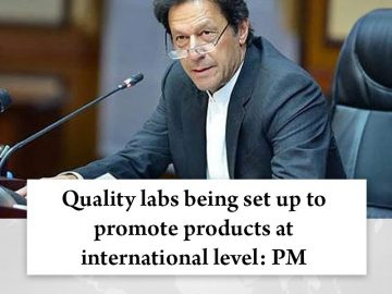 Quality labs being set up to promote products at international level: #PM  Detai... 1