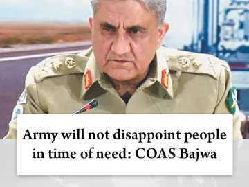 Army will not disappoint people in time of need: #COAS Bajwa  Details:   #TheNew... 4