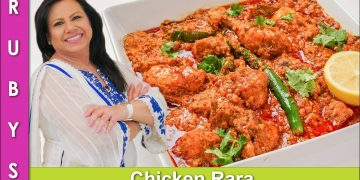 Chicken Rara Fancy Chicken ka Salan Recipe in Urdu Hindi  New - RKK