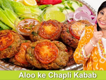 Aloo ke Chapli Kabab ya Chapal Kabab Recipe in Urdu Hindi  - RKK