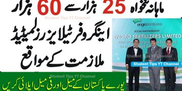 Latest Jobs in Engro Fertilizers Limited , Apply online