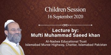 16 September 2020 Children Session