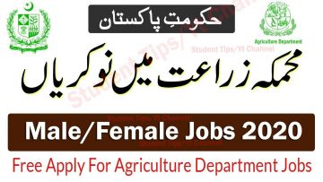New Agriculture Department Jobs 2020, Apply Online | new ppsc Agriculture department jobs