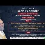 Islam Vs Atheism - مذہب اور الحاد (Part 2: An Intellectual Debate on the Existence of Allah)