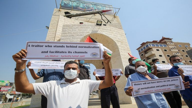 The Gaza protest, attended by a few dozen people, against Bahrain-Israel normalisation 1
