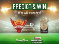 Sunrisers vs RCB. Are you the winner ? IPL 2020 17