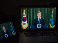 Moon Tells UN: Korean War 'Must End, Completely and for Good, 18