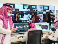 Education minister opens two digital colleges for women: Saudia 34