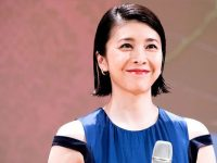 Japanese actress Yuko Takeuchi's body found in apparent suicide case. 26