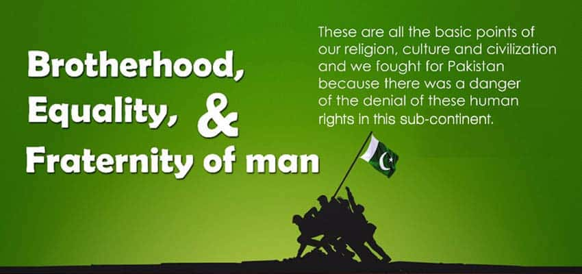 72nd death anniversary of Quaid-i-Azam. Pakistan 5