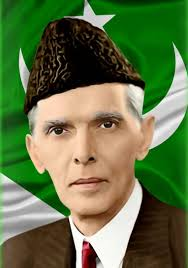 72nd death anniversary of Quaid-i-Azam. Pakistan 1