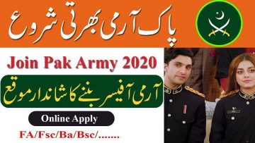 Join Pak Army as Commission officer , PMA LC 147 Online Registration