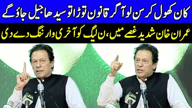 PM Imran Khan Complete Speech Today | 9 October 2020 | Dunya News | HA1K