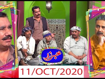 Khabarzar with Aftab Iqbal Latest Episode 79 | 11 October 2020