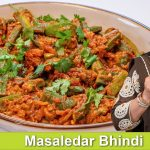 Bhindi! Masaledar Lady Fingers ya Okra ki Sabzi Recipe in Urdu Hindi - RKK