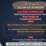 Islam Vs Atheism - مذہب اور الحاد (Part 4: An Intellectual Debate on the Existence of Allah)