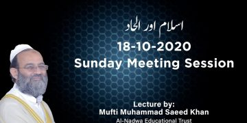 Sunday Meeting Session 18-10-2020