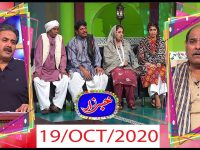 Khabarzar with Aftab Iqbal Latest Episode 84 | 19 October 2020