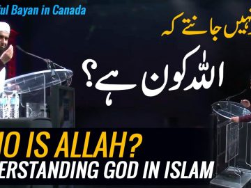 Understanding God in Islam | Molana Tariq Jameel Latest Bayan 9 July 2020