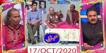Khabarzar with Aftab Iqbal Latest Episode 83 | 17 October 2020