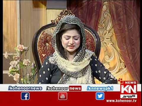 Program Istakhara 19 Oct 2020 | Kohenoor News Pakistan