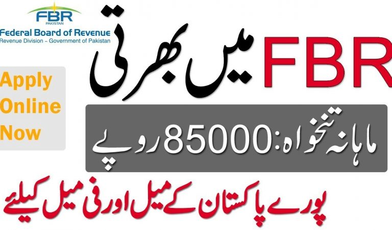 New Fbr Jobs, Application form, Only 4Days Left To Apply