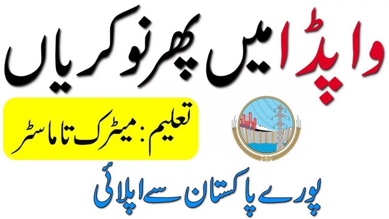 Latest WAPDA Jobs in PAKISTAN, Diamer badsha and More Wapda jobs
