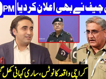 Army Chief Orders To Inquiry Into Karachi incident | Headlines & Bulletin 9 PM | 20 Oct 2020 | HA1L