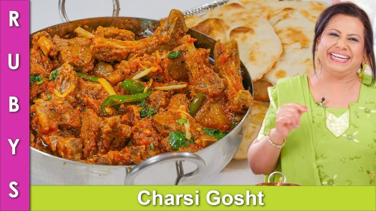So Good & Super Easy Peshawari Charsi Karahi Gosht Ka Salan Recipe in Urdu Hindi - RKK