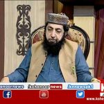 Istakhara 22 October 2020 | Kohenoor News Pakistan