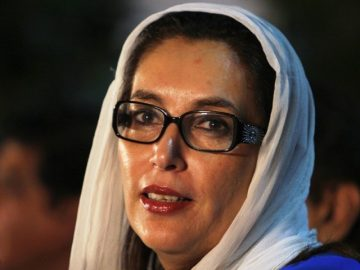 Benazir Bhutto - Daughter of the East. 5