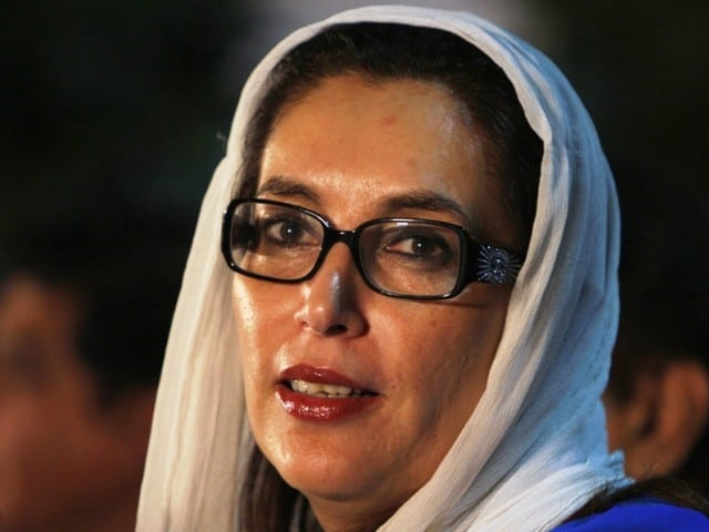 Benazir Bhutto - Daughter of the East. 1