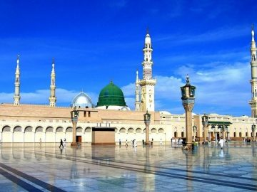 EID Milad un Nabi, Birth of the Prophet Muhammad (SAW) 7