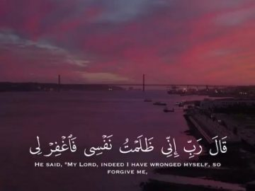 Ask  forgiveness to Allah. 21