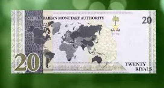 New Saudi banknote: Pakistan to take up matter at 'appropriate forum' 5