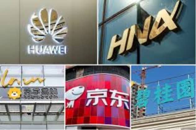 Top 10 Chinese Enterprises in 2020 1