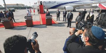 An Israeli delegation accompanied by the US treasury secretary arrived in Bahrain on Sun­day 3