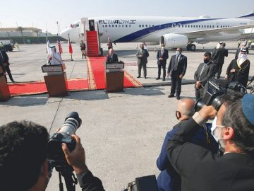 An Israeli delegation accompanied by the US treasury secretary arrived in Bahrain on Sun­day 24