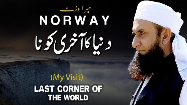 My Visit - Last Coroner of the World | Molana Tariq Jameel Latest Bayan 25 October 2020