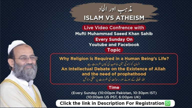 Islam Vs Atheism - مذہب اور الحاد (Part 6: An Intellectual Debate on the Existence of Allah)