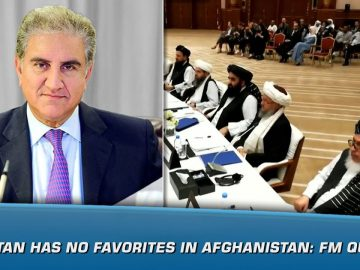 Pakistan has no favorites in Afghanistan: FM Qureshi | News Bulletin | Indus News