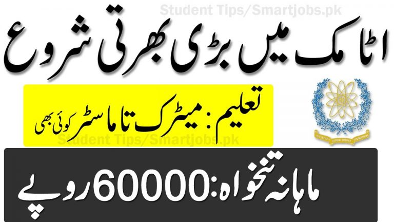 latest Atomic Energy Jobs in Pakistan Free Online Apply. Get Atomic Jobs Information here