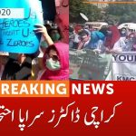 Doctors protest against unpaid Salaries in Karachi l GNN l 27 Oct 2020