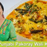Panjabi Style Pakoray Wali Kardi ya Kadhi Recipe in Urdu Hindi - RKK