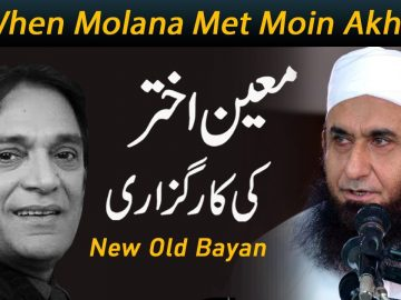 When Molana Tariq Jameel Met Moin Akhtar
