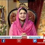Istakhara 30 October 2020 | Kohenoor News Pakistan