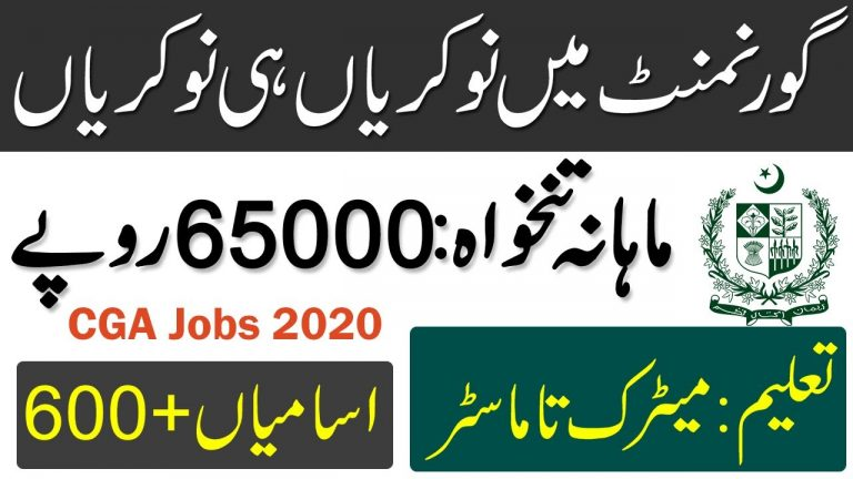 Latest Govt Jobs in CGA , Contoller General of Accounts . Application forms dwonload
