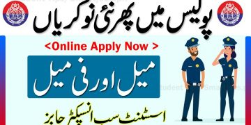 New Police Jobs, Apply Online , Police ASI Jobs Assistant Sub Inspector jobs
