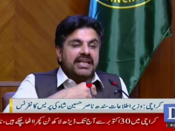 Nasir Hussain Shah Press Conference - 9 November 2020 | LIVE